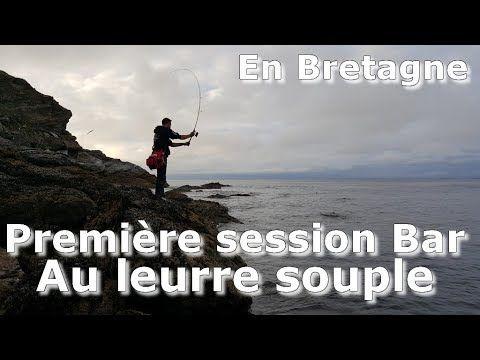 Pêche du Bar en Bretagne au leurre et du bord  #bretagne #leurre #peche