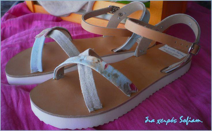 SaS020 Edem handmade sandals
