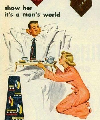 В нашей патриархальной системе есть расхожий миф о том, что мужчина — сильный, а женщина — слабая. Если женщина хочет претендовать на равные с мужчиной права, она должна быть сильной. А если она хочет оставаться слабой, то нечего тогда рассчитывать на равенство с мужчинами.