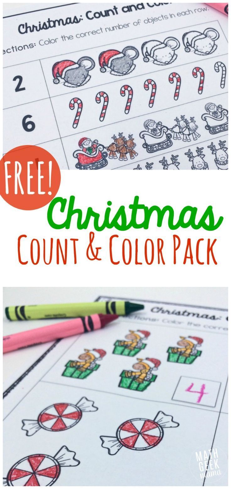 Christmas Count And Color Free Christmas Counting Worksheets Preschool Worksheets Christmas Math Christmas Worksheets [ 1556 x 736 Pixel ]