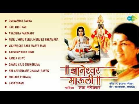 lata mangeshkar information in marathi Play sur samragni lata mangeshkar marathi marathi movie songs mp3 by  hridayanath mangeshkar and download sur samragni lata mangeshkar marathi .