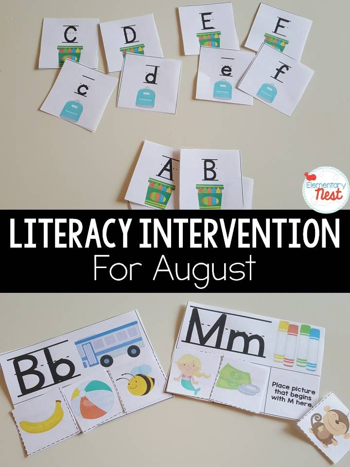 hands-on centers for literacy intervention- early literacy for kindergarten, 1st, and struggling seconds. August activities with back to school images and theme