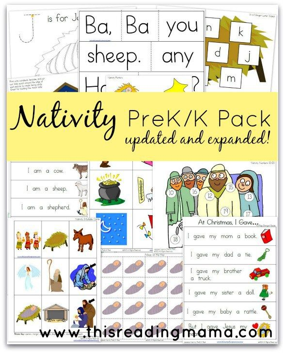Free Summer Pre K K Pack Updated Expanded: 356 Best Christian Based Preschool Ideas And Resources