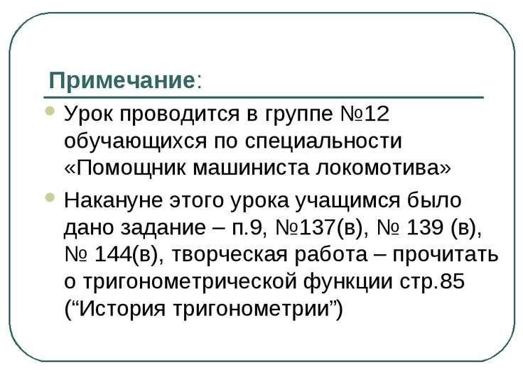 Гдз 10 класс русский язык греков крючков чешко просвешение