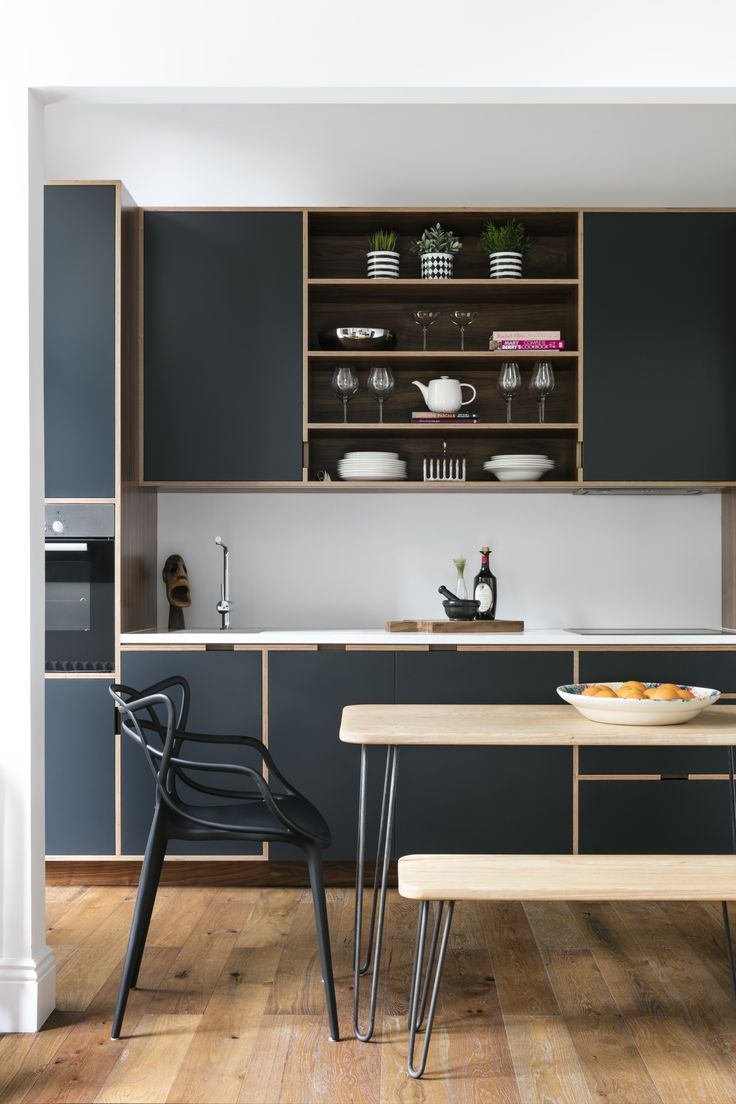 The modern kitchen is by Uncommon Project.