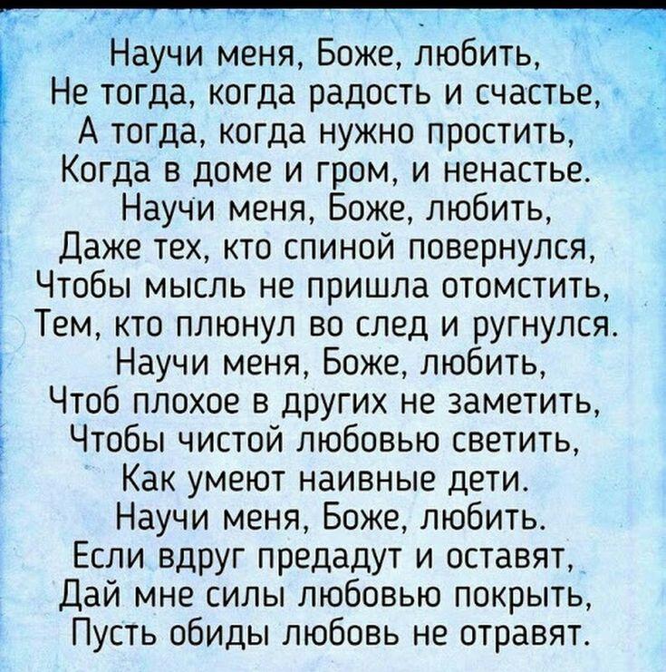 Ника Николаева - Google+