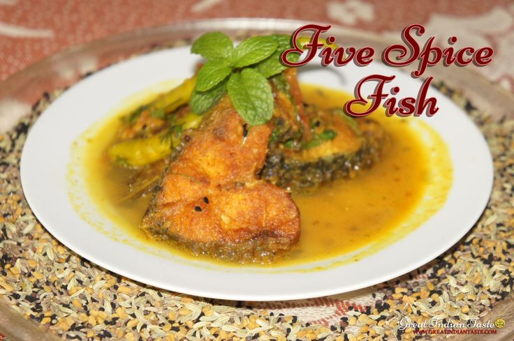 Whenever we have no time and have to cook fish, cooking fish curry with this style and serving with hot white rice in lunch or dinner which is very easy and quick .We are Cooking it mostly in summer. #bengalirecipe #bengal #bengalifish #thegreatindiantaste #fish English Recipe : http://www.thegreatindiantaste.com/bengali-five-spice-fish-curry/ Hindi Recipe : http://www.greatindiantaste.com/bengali-five-spice-fish-curry/  Bengali Recipes…