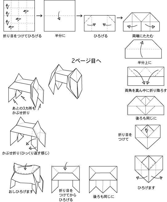 origami star wars tie fighter