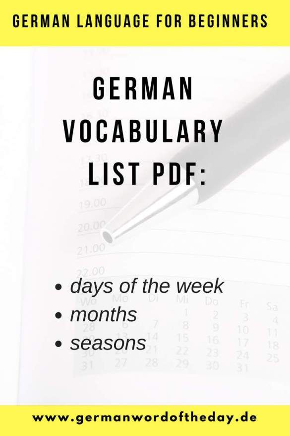 german vocabulary pdf
