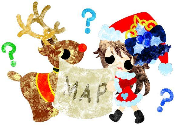 フリーのイラスト素材クリスマスと女の子の可愛いイラスト -サンタクロースとトナカイ-  Free Illustration The cute illustration of Christmas and a girl -Santa Claus and a reindeer-   http://ift.tt/2frFY1W