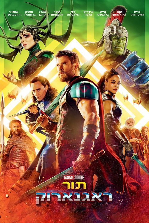 Watch->> Thor: Ragnarok 2017 Full - Movie Online | Download Thor: Ragnarok Full Movie free HD | stream Thor: Ragnarok HD Online Movie Free | Download free English Thor: Ragnarok 2017 Movie #movies #film #tvshow