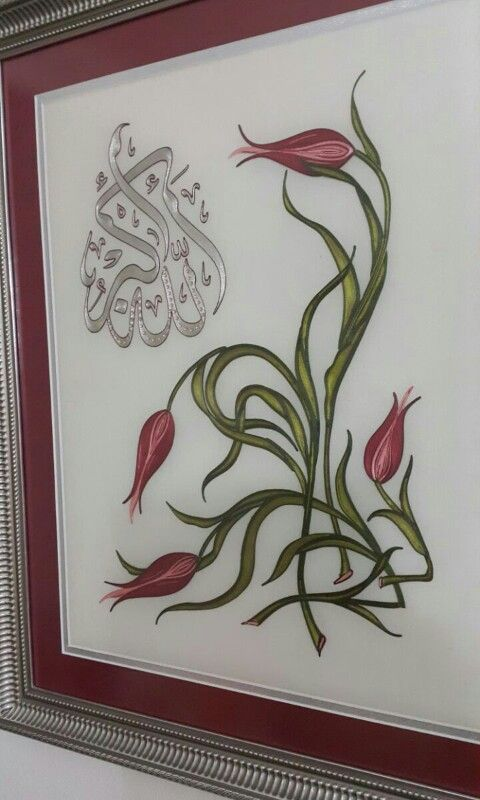 Koton iple dekoratif tablo