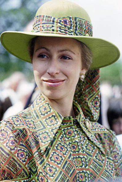 Princess Anne.  Looks like the 1970s!