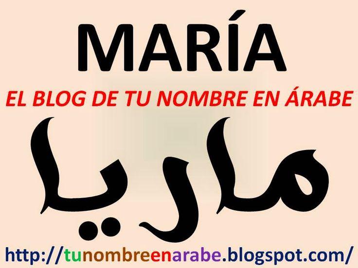 Maria en letras arabes tattoo