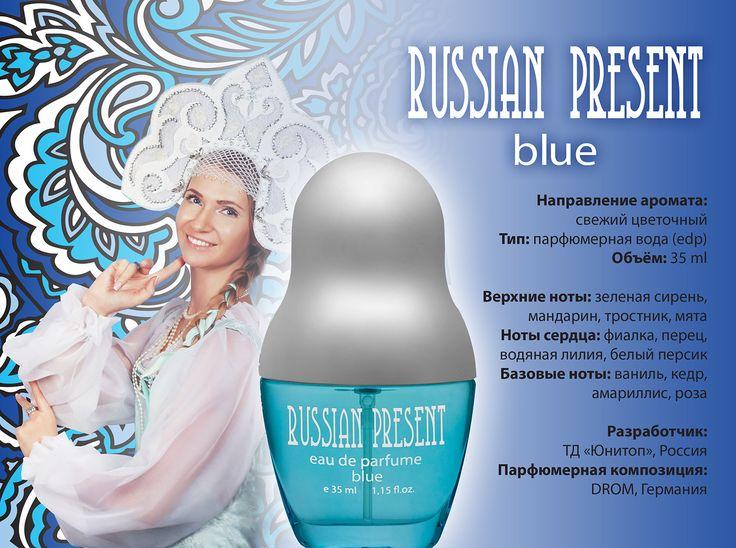Russian perfume