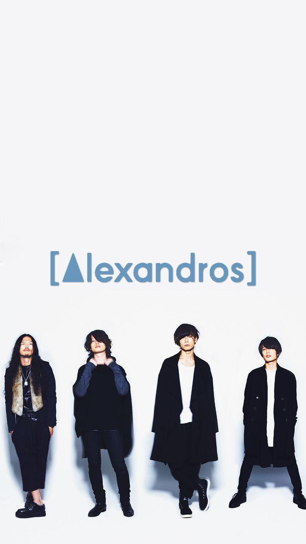 [Alexandros]/アレキサンドロス [06] iPhone壁紙| ただひたすらiPhoneの壁紙が集まるサイト
