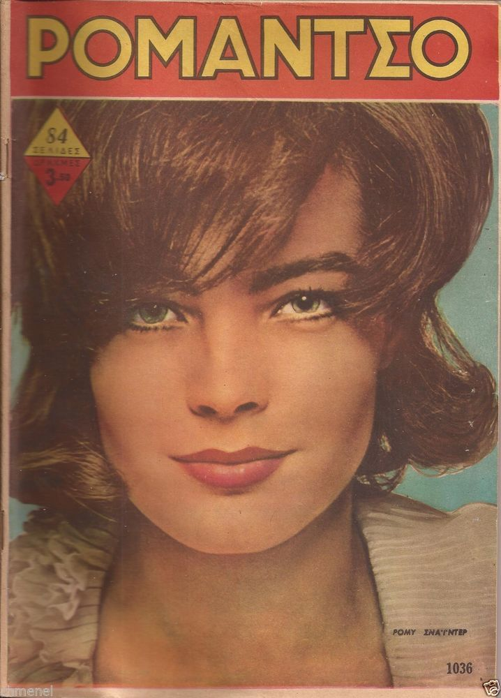 "GREECE 1963 RARE GREEK MAGAZINE ""ROMANTSO"" ROMY SCHNEIDER on COVER PAGE"