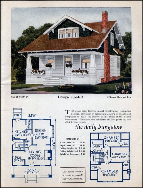 Bungalow craftsman house plans 1920s for Vintage home plans