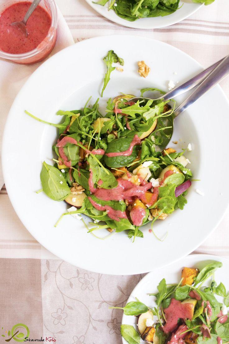Φθινοπωρινη Σαλατα με Βινεγκρετ απο Κρανμπερι και Κανελα - Stavroula's Healthy Cooking