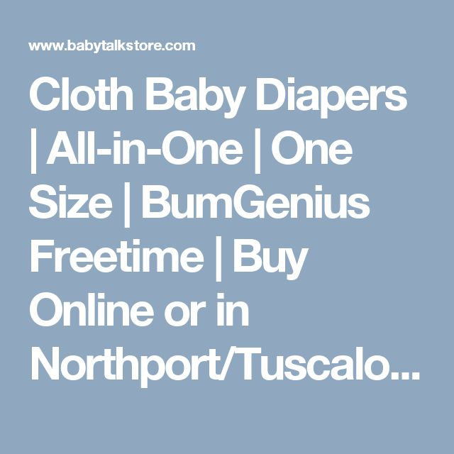 Cloth Baby Diapers | All-in-One | One Size | BumGenius Freetime | Buy Online or in Northport/Tuscaloosa, Alabama