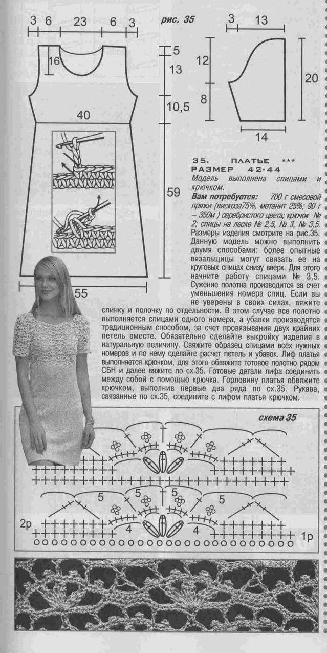钩织相结合的靓丽针织短裙 - 崔崔 - 崔崔的后花园