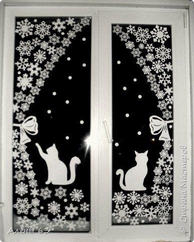 Вот и мое Новогоднее окно. Довольна результатом. Смотрится так празднично. И как раз на улице снегопад, прям к празднику пошел, а то думали, что Новый год без снега будем встречать. фото 2