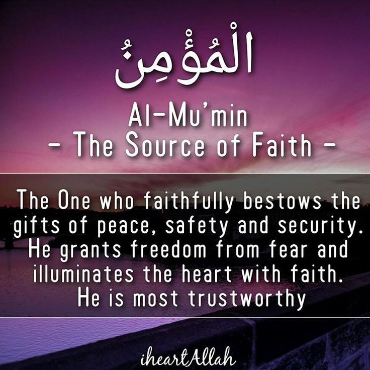 Park Art|My WordPress Blog_Islamic Morning Prayer For A Friend
