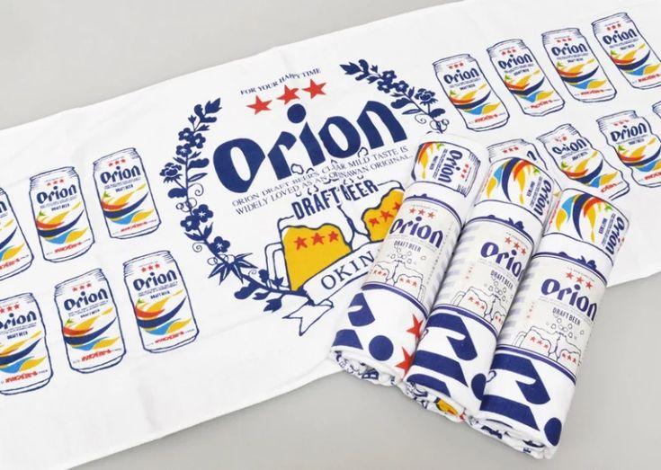 OKINAWA : オリオンビール タオル | Sumally (サマリー)