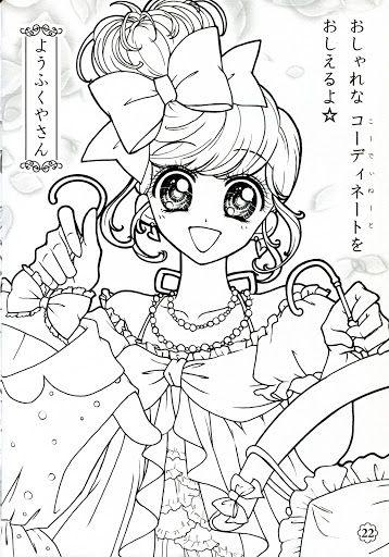 japan cb bride - mama mia