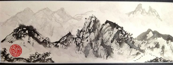 Landscape 8x10 done on rice paper.