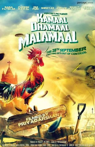 The fun will double with the release of Kamaal Dhamaal Malamaal!