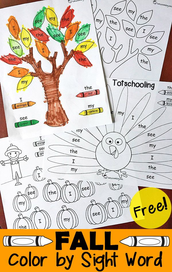 FREE Fall themed sight word coloring activity for #preschool and #ece, featuring a pumpkin patch, Fall tree and turkey! #earlylearning