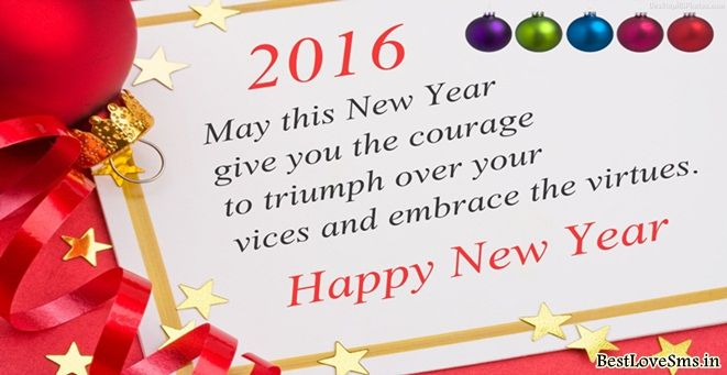 Best New Year Wishes in English, New Year Greetings Wishes for Friends, New Year Love Sms for Girlfriend Boyfriend