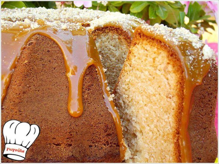 ΚΕΙΚ ΚΑΡΑΜΕΛΑΣ!!! | Νόστιμες Συνταγές της Γωγώς