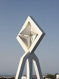 Windmill / wind sculpture by César Manrique, Taro de Tahíche, Lanzarote.