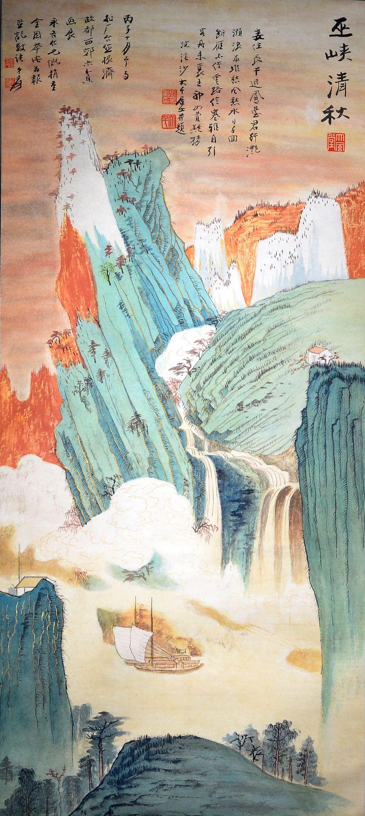 Lot 31 Zhang Daqian (1899-1983) Chinese Watercolour, 1936