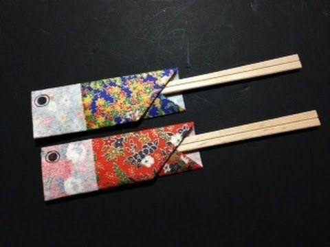 簡単 折り紙 こいのぼり 箸入れ Koinobori origami - YouTube