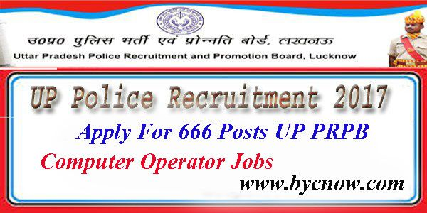 #up #police #jobs #computer #operator UP Police Recruitment 2017 Last Date: 15-06-2017 visit:www.bycnow.com