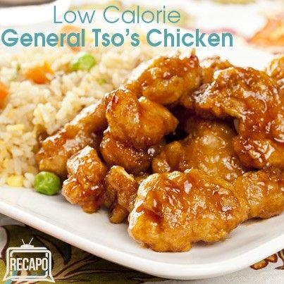 Daphne Oz made a low-calorie light version of the classic Chinese food takeout meal, General Tso's Chicken, with only 500 calories and a flavorful rice.