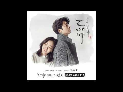 CHANYEOL X Punch – Stay With Me Inst. [도깨비 OST Part.1]