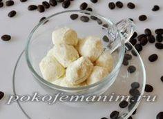 Трюфели с кофе и белым шоколадом
