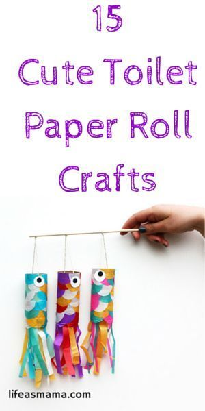 Young kids don't need toys to keep them entertained and you can put that knowledge to good use by crafting with something you probably have lying around your house already: cardboard paper rolls. You know, the ones you find in the middle of your toilet paper and paper towels? Those are the ones! We've collected a bunch of crafts that you can use to keep your kiddos happy and crafty, as well as recycling those cardboard tubes!