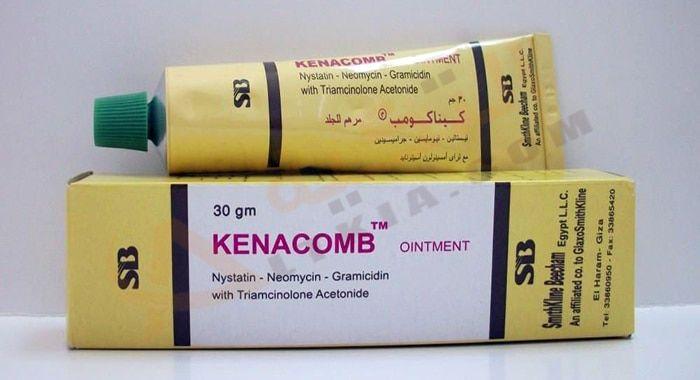 كيناكومب Kenacomb كريم لعلاج الالتهابات والحكة الجلدية كريم كينا كومب يحتوي على مواد فعالة تجعل له دول فعال وتأثير ق Ointment Free Online Store Stuff To Buy