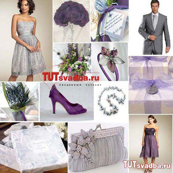 Цветовая схема свадьбы. Свадьба в фиолетовом цвете » Свадебный портал ТУТ СВАДЬБА