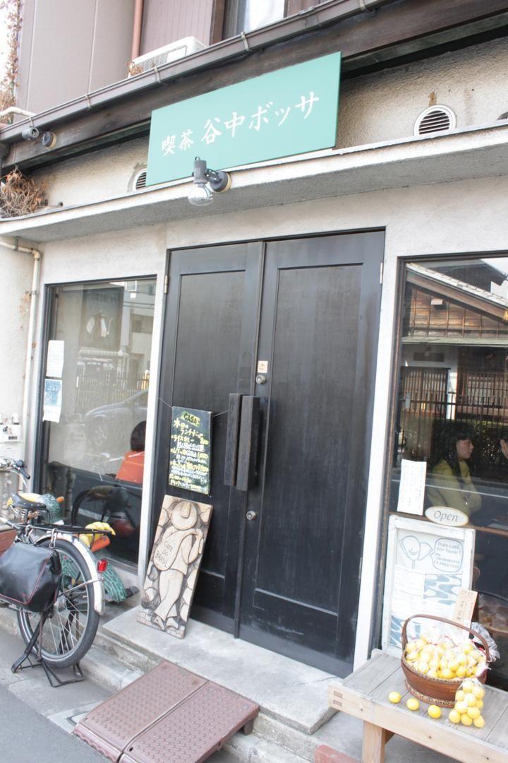 谷中の喫茶店「谷中ボッサ」