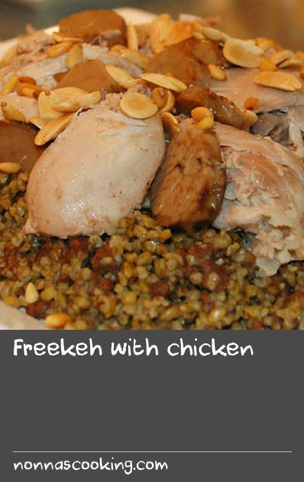 Freekeh with chicken | Similar to the popular dish riz a'djaj (poached chicken served on rice), this recipe uses toasted freekeh wheat with its distinctive nutty taste. The wheat is cooked slowly like a risotto with chicken stock, minced meat, spices and onion until it is soft and flavoursome. The dish is then piled high onto a serving platter and served with poached chicken pieces, Syrian truffle (if available), pine nuts and almonds.
