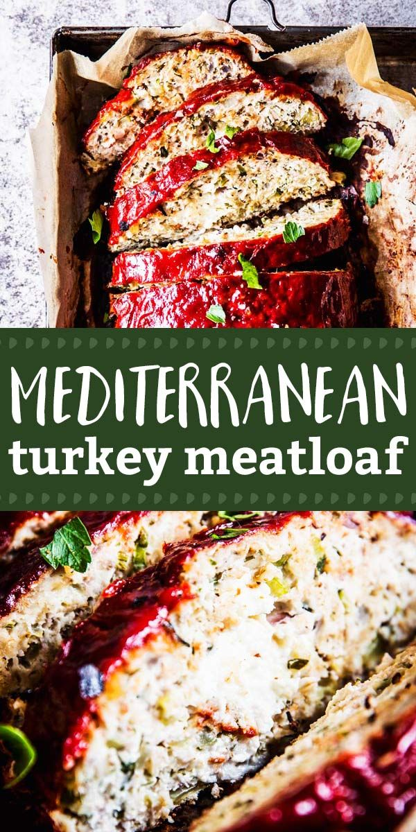 Mediterranean Turkey Meatloaf Is An Easy Entree Your Whole Family