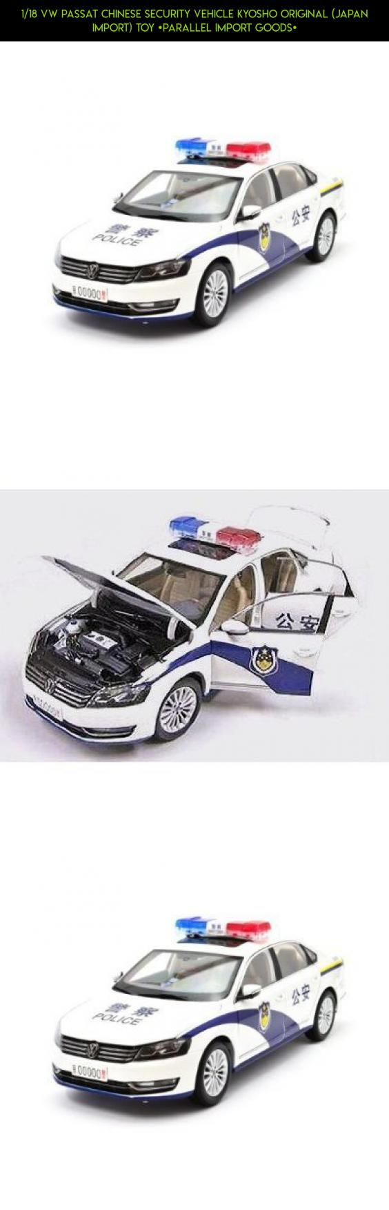 1/18 VW Passat Chinese security vehicle Kyosho original (japan import) toy [parallel import goods] #tech #vw #technology #shopping #gadgets #kit #fpv #drone #products #kyosho #plans #camera #racing #parts