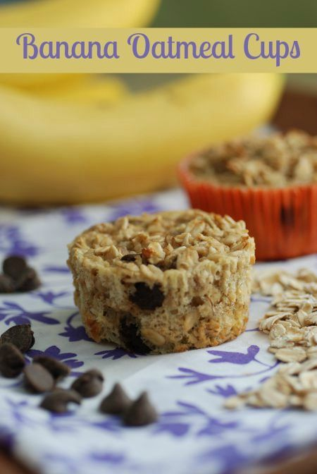 Banana Oatmeal Cups: So easy and filling--and you probably have all the ingredients on hand (my friend made these for her kids, by request, every week for FOUR MONTHS!)