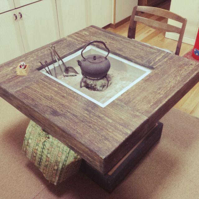 囲炉裏/My Desk…などのインテリア実例 - 2015-03-10 13:13:16